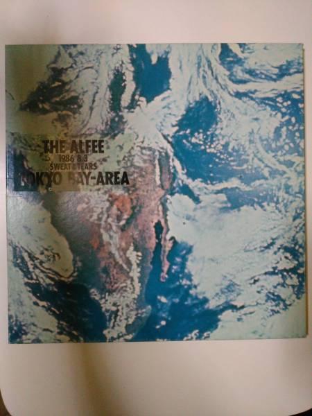 THE ALFEE 1986・8・3 TOKYO BAY-AREAパンフレットと写真集セット(おまけ付)