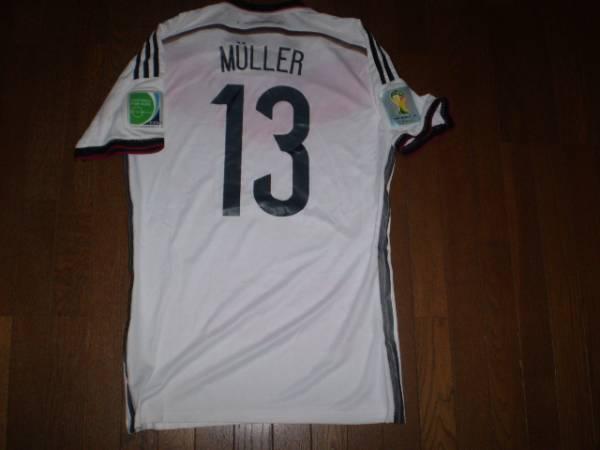トーマス・ミュラー ブラジルワールドカップ 対ポルトガル戦 ドイツ代表ホーム選手支給ユニフォーム