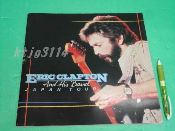 ERIC CLAPTONエリッククラプトン 1981年日本ツアーパンフ ライブグッズの画像