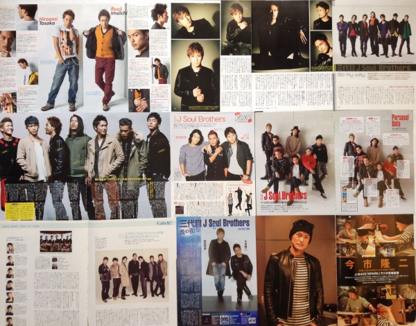 ★三代目J Soul Brothers 切り抜き57ページ
