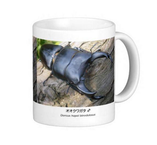 オオクワガタのマグカップ_オオクワガタのマグカップ