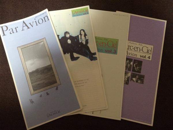 【即決】L'Arc-en-Ciel「Par Avion」初期4冊セット パラビヨン