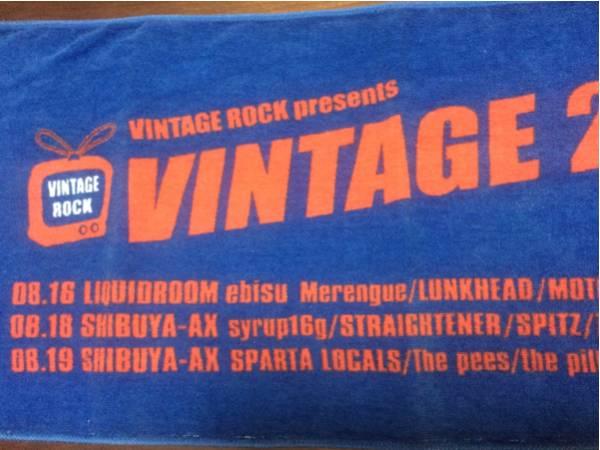 VINTAGE 2004タオル/スピッツ、syrup16g、ストレイテナー