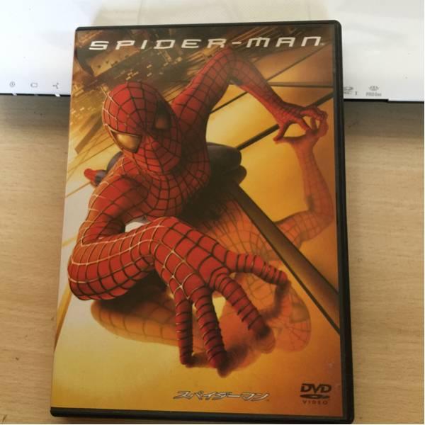 スパイダーマン 中古DVD グッズの画像