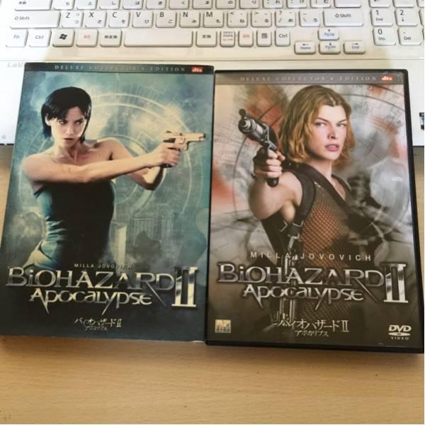 バイオハザード II アポカリプス デラックス・コレクターズ・エディション 中古DVD グッズの画像