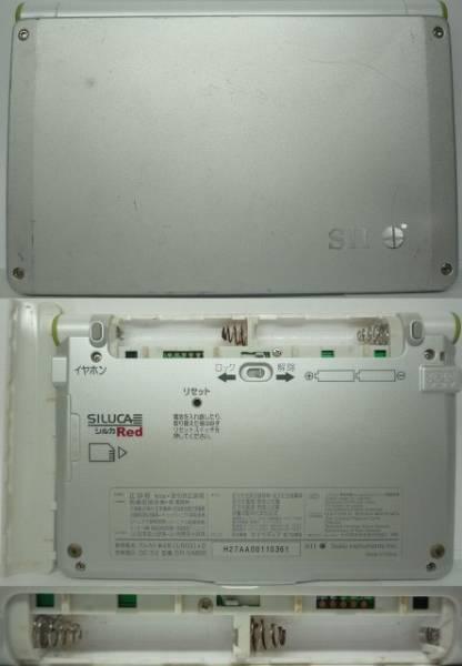 SEIKO セイコー SR-V4800 SⅡ 電子辞書 ジャンク 送料無料_画像2