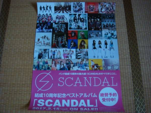 SCANDAL 「SCANDAL」 ポスター