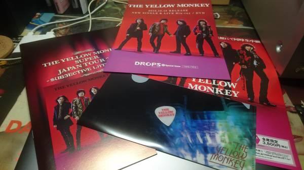 THE YELLOW MONKEY イエモン チケットケース ピック 他 詰め合わせ ライブグッズの画像