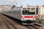 ★鉄道車窓ビデオDVD&BD★東急2000系・田園都市線・半蔵門線