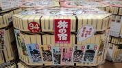 旅の宿 94袋大容量 送料込み2654円から