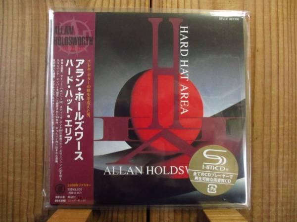 アランホールズワース / Allan Holdsworth / Hard Hat Area / SHM-CD / リマスター紙ジャケ仕様 / 帯付_画像1