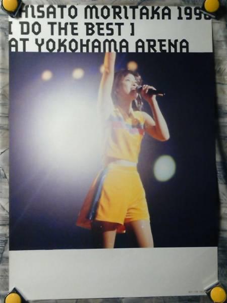 g5【ポスター/B-2】森高千里/'00-DO THE BEST AT 横浜 ARENA