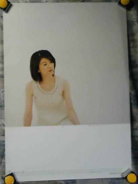 g6【ポスター/B-2】遊佐未森/'01-honoka