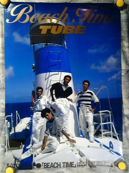 b12【大型ポスターA1】TUBE-チューブ/'88-Beach Time