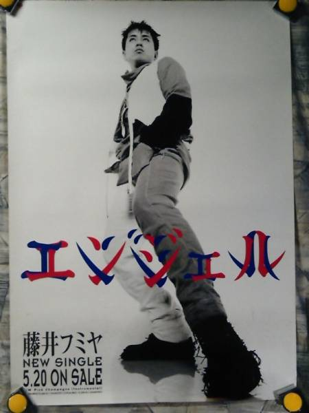 b20【大型ポスターA1】藤井フミヤ/'94-エンジェル