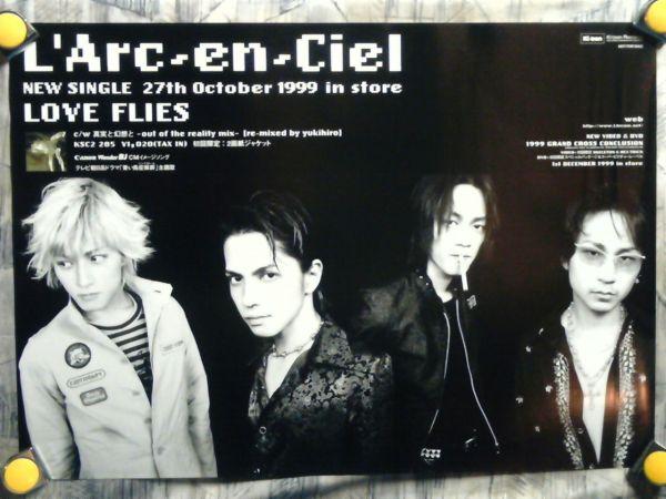 g5【ポスター/B-2】L'Arc~en~Ciel/ラルク アン シエル/'99