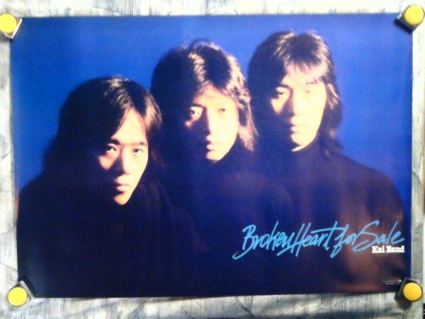 b12【大型ポスターA1】甲斐バンド/甲斐よしひろ/'81-破れたハート