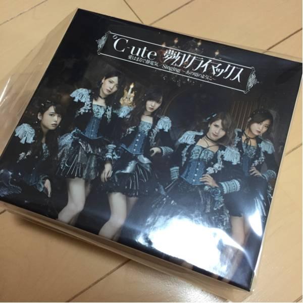 ℃-ute 夢幻クライマックス/愛はまるで静電気 CD6枚組BOX トレカ付