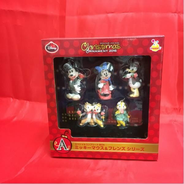 一番くじディズニークリスマスオーナメント A賞 スペシャルコンプリートBOX ミッキーマウス&フレンズシリーズ