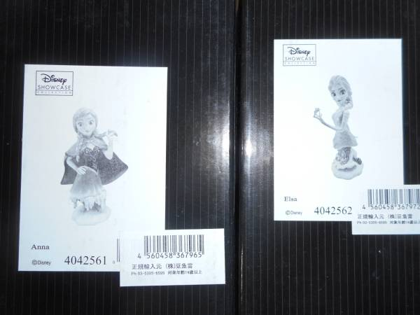 アナと雪の女王 アナ エルサ ミニバスト 2体セット ディズニーグッズの画像