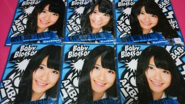 柏木由紀 推しタオル6枚セット ゆきりん AKB48 グッズ ライブ・総選挙グッズの画像