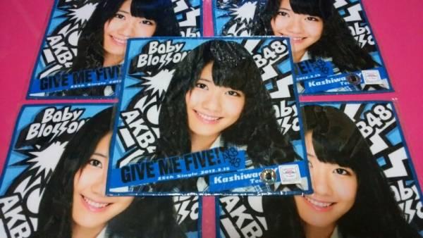 柏木由紀 推しタオル5枚セット ゆきりん AKB48 グッズ ライブ・総選挙グッズの画像