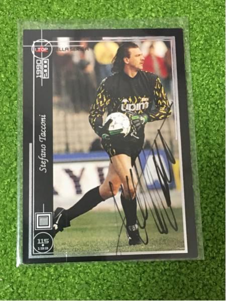 90年W杯イタリア代表 タッコーニさんサインカード ユベントス トヨタカップ プラティニ