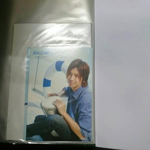 ●関ジャニ∞●大倉忠義●2006年●サマースペシャル●ポストカード●