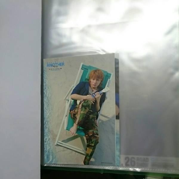 ●関ジャニ∞●安田章大●2006年●サマースペシャル●ポストカード●