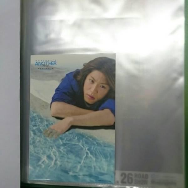 ●関ジャニ∞●村上信五●2006年●サマースペシャル●ポストカード●
