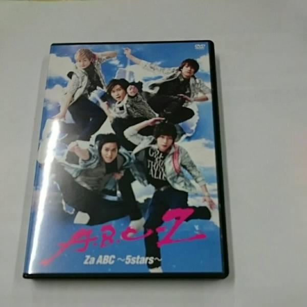 ●Za ABC~5stars~●デビューDVD●A.B.C-Z●