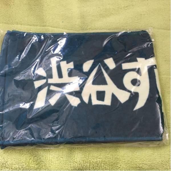 渋谷すばるソロライブ【マフラータオル】