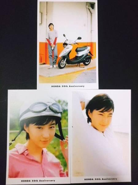 ●ポストカード) 広末涼子 『HONDA 50th』 ★3枚SET★