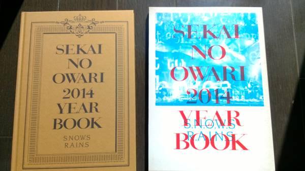 SEKAI NO OWARI セカオワ 2014 YEARBOOK ライブグッズの画像