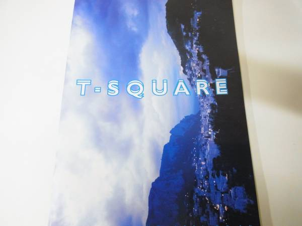 T-SQUARE パンフ コンサートツアー 1996 B.C.A.D