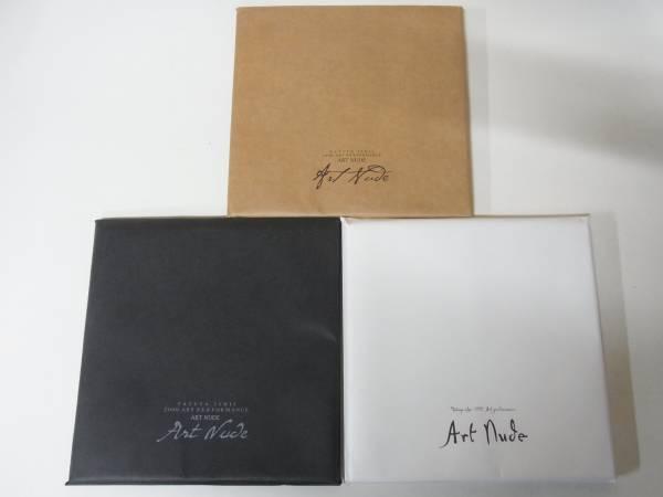 石井竜也 Art Nude パンフレット 3冊セット 1998/1999/2000年