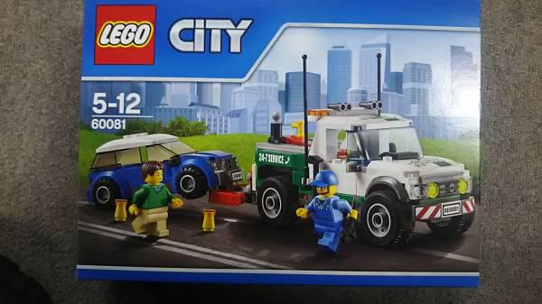 LEGO CITY #60081 レッカー車セット_画像1