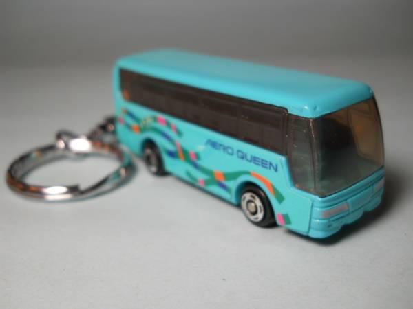 キーホルダー エアロクィーン 三菱ふそうバス 観光バス ダイキャスト マスコット アクセサリー_画像1