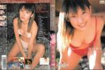 西田美歩 ミスマガジン 2003