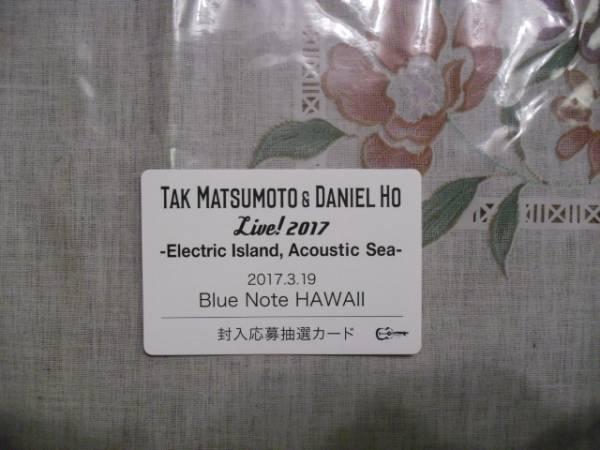 ☆応募抽選カードのみ! Tak Matsumoto &Daniel Ho -Electric Island,Acoustic Sea B'z INABA