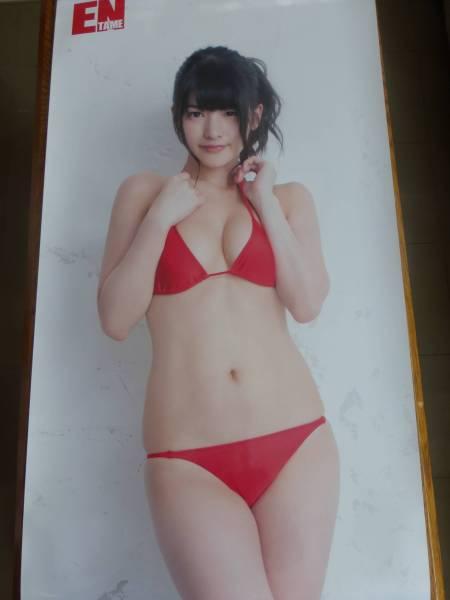 神谷えりな 等身大 ビキニ ポスター (180×60) 月刊エンタメ  仮面女子 ライブグッズの画像