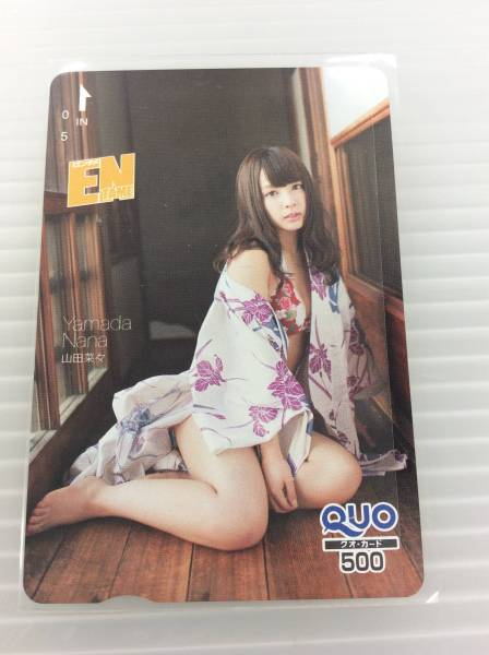 【未使用】 アイドルQUOカード 山田菜々 200