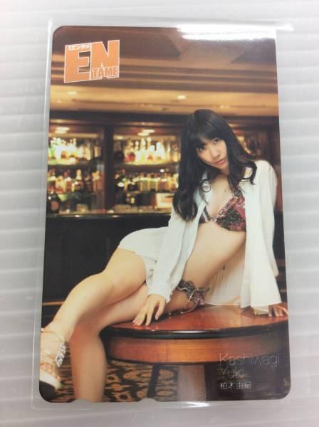 【未使用】 アイドルテレフォンカード AKB48『柏木由紀』 351