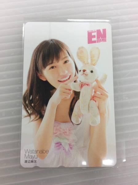 【未使用】 アイドルテレフォンカード AKB48『渡辺麻友』 354