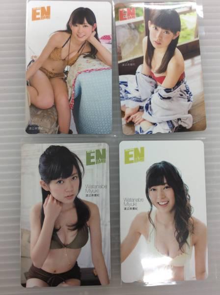 【未使用】 アイドルテレフォンカード AKB48『渡辺美優紀(4枚入り)』 379-382