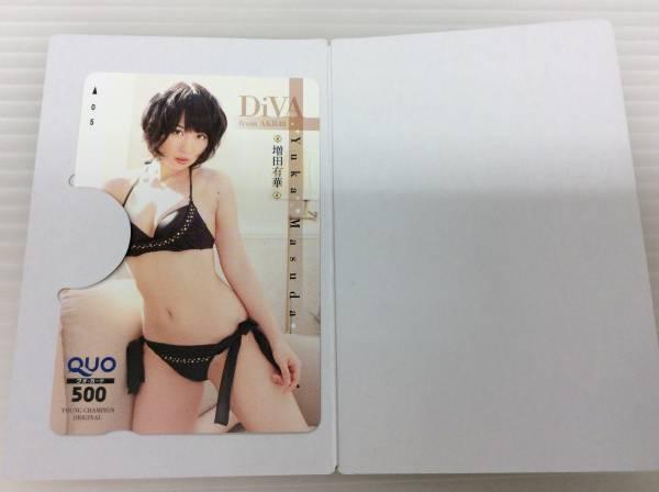 【未使用】 アイドルQUOカード DiVA 50