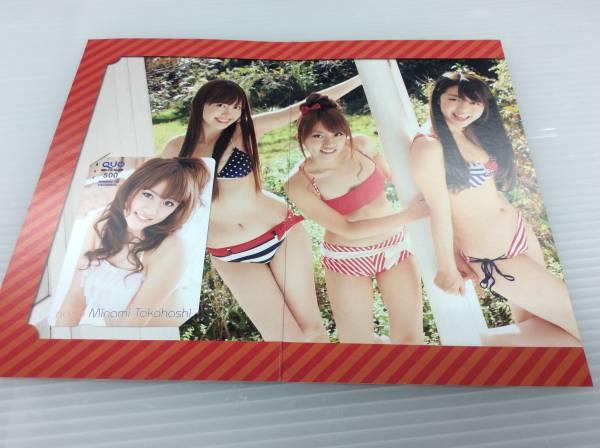 【未使用】 アイドルQUOカード no3b 139