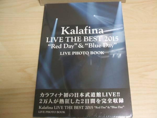 新品★Kalafina LIVE THE BEST 2015 LIVE PHOTO BOOK 写真集 カラフィナ