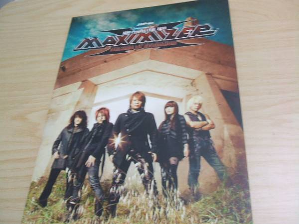 JAM Project LIVE 2010 MAXIMIZER 公式パンフレット DVD付