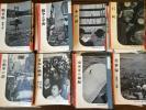 昭和のニッボン!!大量!!岩波写真文庫215冊一括!! 新風土記 炭鉱 貧困 戦後の復興!!